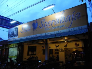 Soto Soerabaja