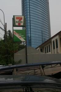 7 Eleven と Fuji Imaging Plaza